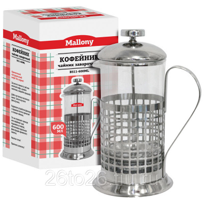 Чайник/кофейник MALLONY CELLULA 600ML 950138